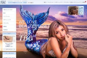 TBCのホームページ